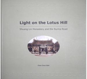 Light-On-Lotus-Hill