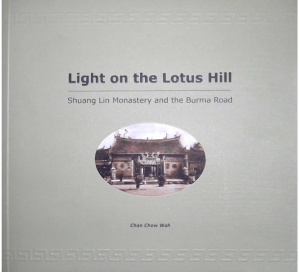 Light-On-Lotus-Hill
