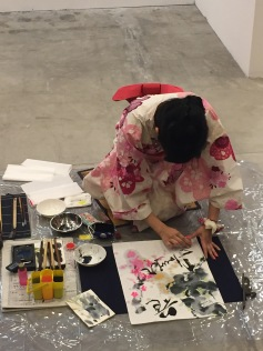 Calligraphy-JapaneseFlowerB