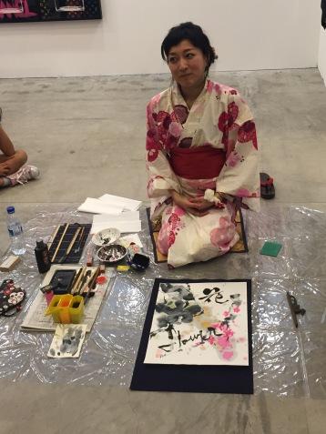 Calligraphy-JapaneseFlowerD